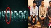 'டாக்டர்' வெளியான 8 மணி நேரத்தில் 'அயலான்': சிவகார்த்திகேயன் சுறுசுறுப்பு