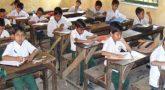 5,8 ஆம் வகுப்புகளுக்கு பொது தேர்வு உறுதி: அட்டவணை வெளியீடு