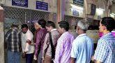 சென்னையில் ரயில் பிளாட்பார்ம் டிக்கெட் திடீர் உயர்வு: பயணிகள் அதிர்ச்சி