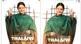 ஜெயலலிதா வாழ்க்கை வரலாறு திரைப்படத்தில் சோபன்பாபு கேரக்டர்: வலுக்கும் எதிர்ப்புகள்