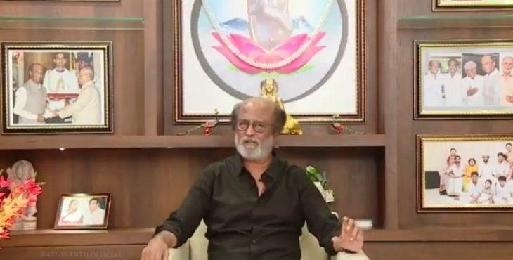 முதல்வருக்கு அடுத்த இடத்தை ரஜினிக்கு கொடுத்த மத்திய அமைச்சர்: