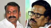 ரூ.30 கோடி கொடுத்து கமலாலயத்தை வாங்க தயார்: