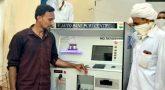 ஏ.டி.எம்-இல் இனி பானிபூரியும் கிடைக்கும்: