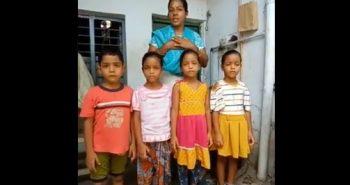 ஒரே பிரசவத்தில் பிறந்த 4 குழந்தைகள்: