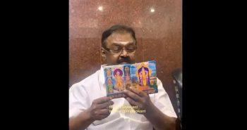கந்த சஷ்டி கவசம் படித்த கேப்டன் விஜயகாந்த்: