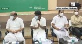 சென்னையில் திடீரென ஆலோசனை செய்த அமைச்சர்கள்: